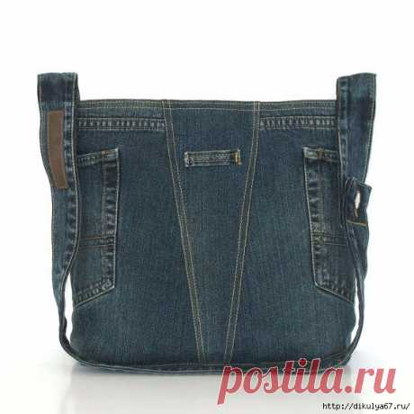 Next alterations: jeans bags