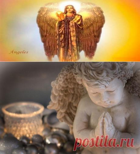 Этот оберег призывает вашего Ангела-хранителя. Читать нужно 1 раз утром
