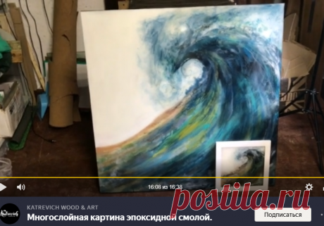 Katrevich WOOD & ART   Яндекс Дзен