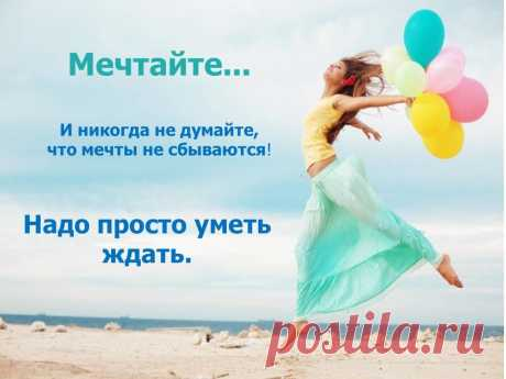 Блог Елены Сёминой