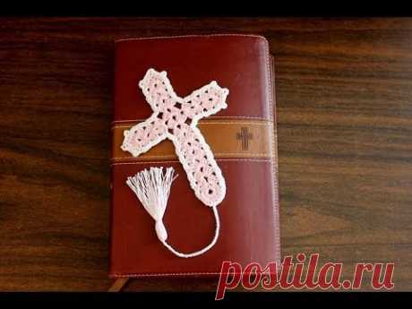 Beautiful Crochet Cross Bookmark tutorial - Right Handed