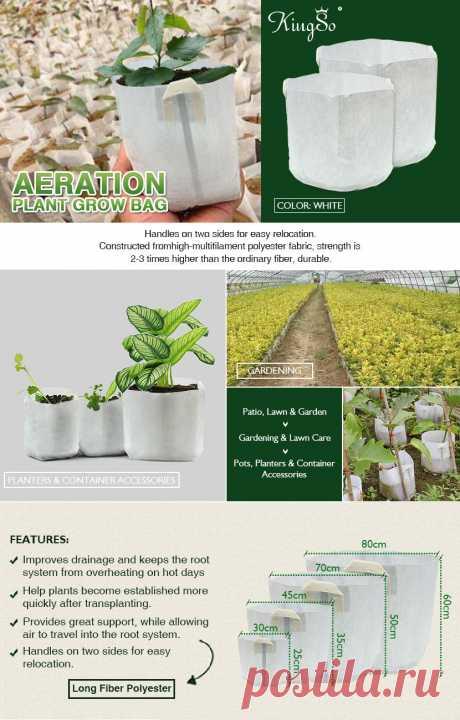 5 упаковок ткани растут сумки Smart Pots Container
