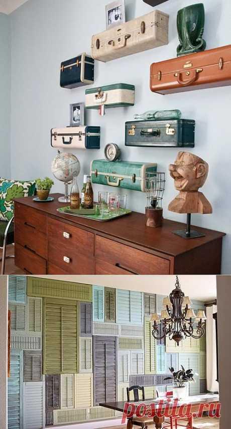 Чемоданы и дверцы шкафов - как декор стен / Декор стен / Модный сайт о стильной переделке одежды и интерьера