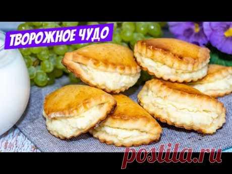 Сочники с творогом Рецепт из детства в СССР! СУПЕР ТВОРОЖНЫЕ, вкуснее любого печенья!