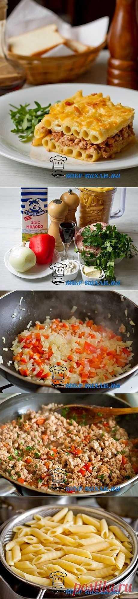 Запеканка по-неаполитански / Вторые блюда / Кукорама - вкусные рецепты!