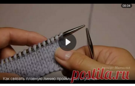 How to connect the smooth line of an armhole without steps.