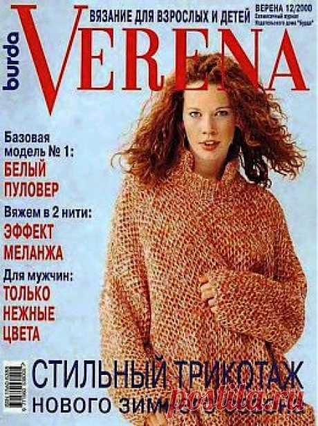 Verena 12-2000.