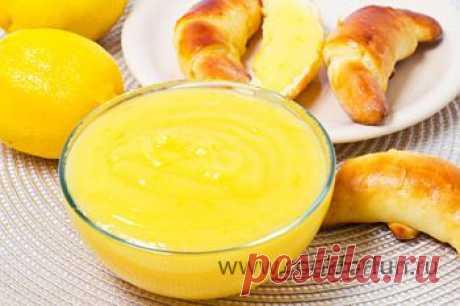 Лимонный курд / Простой рецепт хорошего настроения