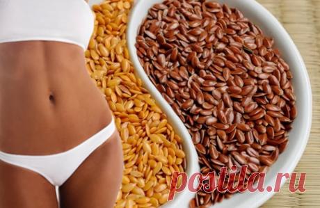 🧡💛🤍Семена льна для красивой кожи и сияющего внешнего вида | Школа Снижения Веса | Яндекс Дзен