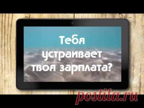 Бизнес проект VIPТерритория - YouTube
