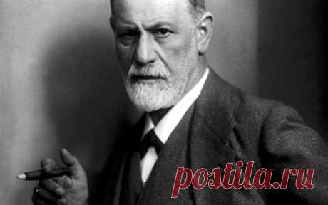 7 признаков эмоциональной зрелости по Фрейду | Чёрт побери 161 год назад, 6 мая 1856 года, родился австрийский невролог и основатель школы психоанализа Зигмунд Фрейд. Что значит быть зрелой личностью? Психологи составили список черт, которые присущи эмоционально стабильному и рассудительному человеку. «Единственный человек, с которым вы должны сравнивать себя, — это вы в прошлом. И единственный человек, лучше которого вы должны быть, — это вы сейчас» (Зигмунд Фрейд). Вашем...
