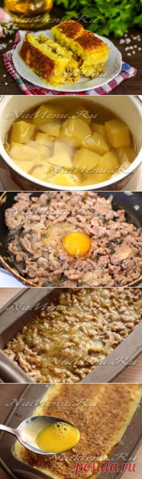 Картофельная запеканка как в детском саду: рецепт с фото