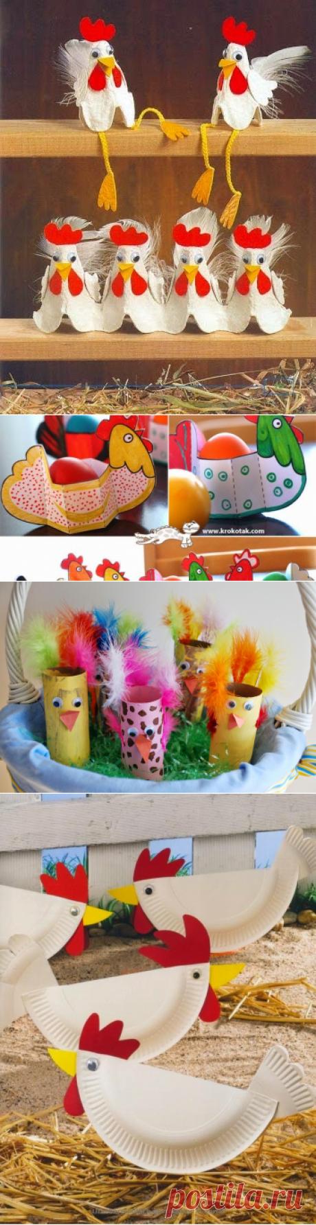 Детские поделки к Пасхе своими руками: пасхальная курочка из бумаги, яичных лотков, бумажных тарелок, туалетных рулонов и перчаток ~ КАРАПУЗОВЕДЕНИЕ