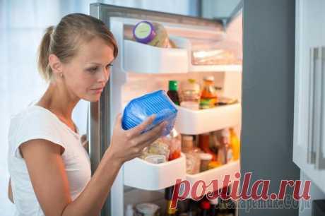 11 советов для тех, кто терпеть не может выбрасывать продукты Каждый человек наверняка не против порадовать себя вкусными блюдами. Но цены на товары кусаются все сильнее, а в это время у нас в холодильнике давно скучают самые разные продукты, которым, кажется, у...