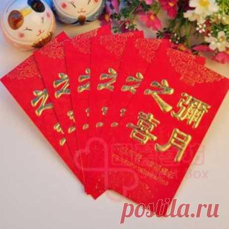 Китайский новый год. Он может принести Вам много денег...