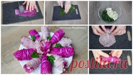 Закуска-салат из пекинской капусты и куриной грудки — Кулинарная книга - рецепты с фото