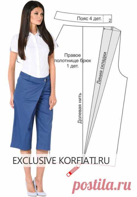 Выкройка прямых брюк со складкой  https://korfiati.ru/2018/10/straight-pants-pattern/  Укороченные прямые брюки — идеальное изделие для любого времени года. Представленная в этом уроке модель привлекают внимание не только своей яркой насыщенной расцветкой, но, в первую очередь, — нестандартной асимметричной складкой, больше похожей на неглубокий запАх. У брюк удобные боковые карманы с подрезными бочками и эффектная укороченная длина, позволяющая демонстрировать изящные щик...