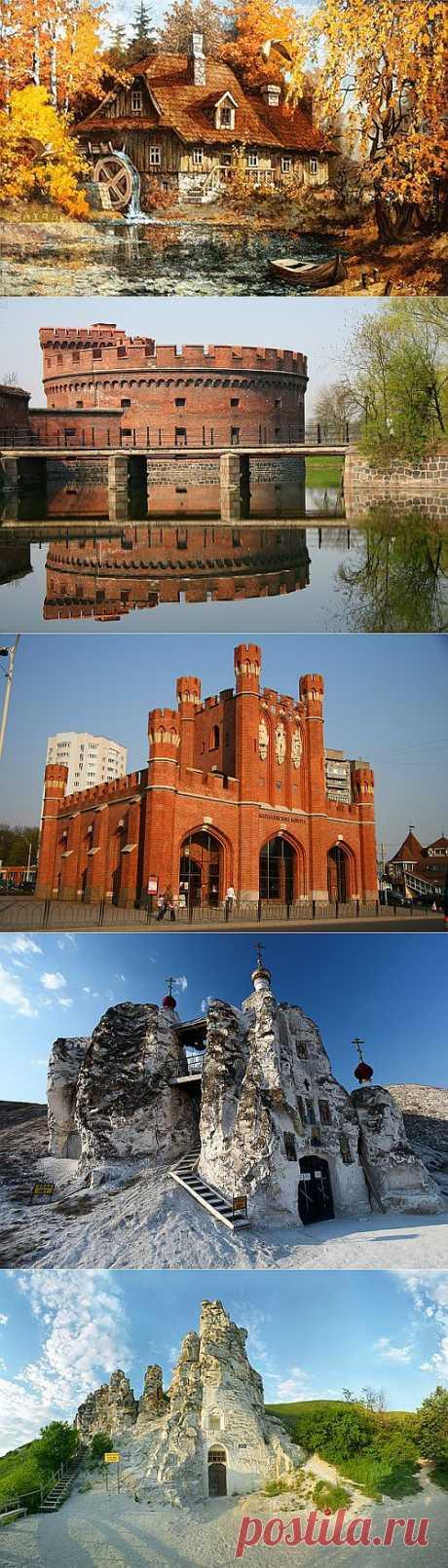 (+1) - Удивительные места России! | УДИВИТЕЛЬНОЕ