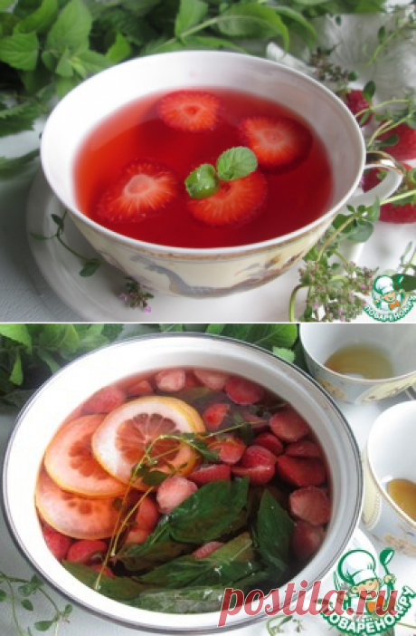 Клубничный чай с мятой и специями – кулинарный рецепт