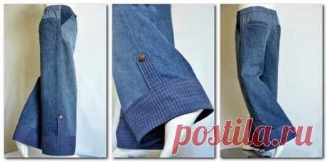 Как удлинить детские джинсы