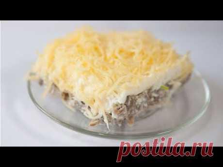 Салат мужские слезы. Вкусные салаты. Простые салаты. Мясные салаты Мужская еда - YouTube