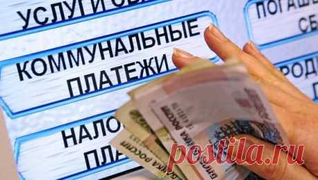 Пенсионные субсидии на оплату электричества с 1 августа 2018! | 45+ | Яндекс Дзен