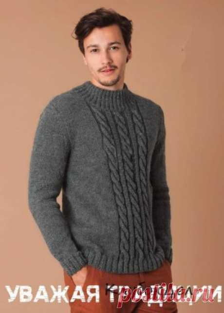 Мужской пуловер с воротником-стойкой Традиционный пуловер для мужчин - отлично подойдет для холодного сезона. Классический пуловер по центру украшен рядом кос, связан из теплой пряжи.Размеры: S/М/L/XL/XXLВам потребуется: 11/11/12/13/14 мотков серой пряжи Bergere de France «Doucelaine» (80% шерсти, 20% полиамида; 90 м/50 г); спицы № 4