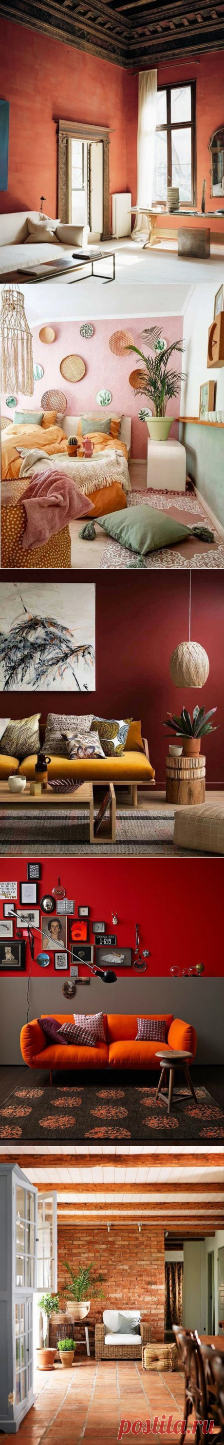 Ideas to paint and decorate magically with terracotta color | My desired home