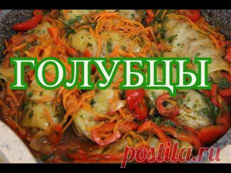 Stuffed cabbage. How to make stuffed cabbage.