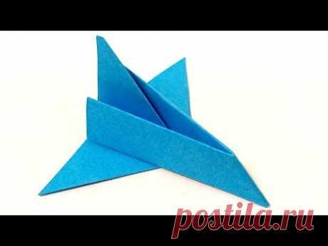 Como hacer el avión del papel