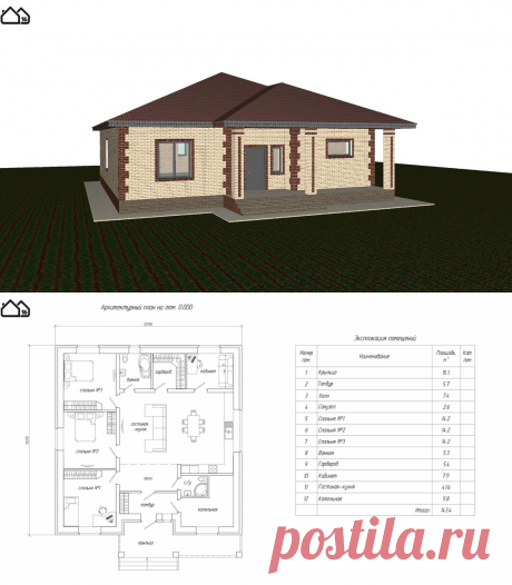 Проект одноэтажного дома площадью 143кв.м с 3 спальнями | Проектная мастерская №16 | Яндекс Дзен
