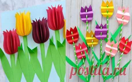 Тюльпаны из бумаги - 20 пошаговых инструкций для начинающих, как сделать тюльпан своими руками Доброго времени суток! Думаю, что дарить цветы заведено у всех. Это и удобно и красиво, а какой аромат волшебный от