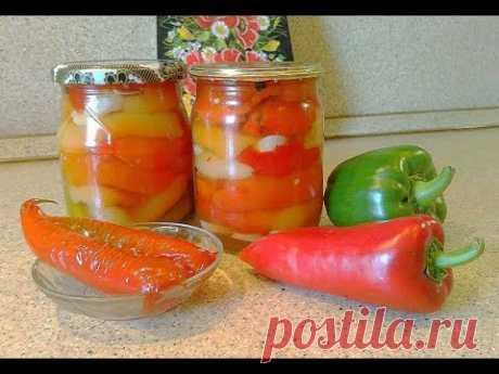 Перец болгарский запеченный в духовке на зиму.