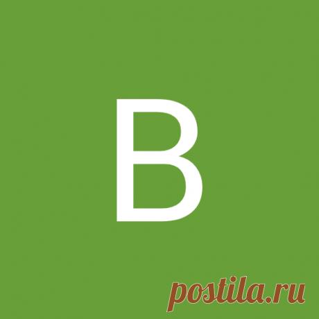 Валентина Медынская