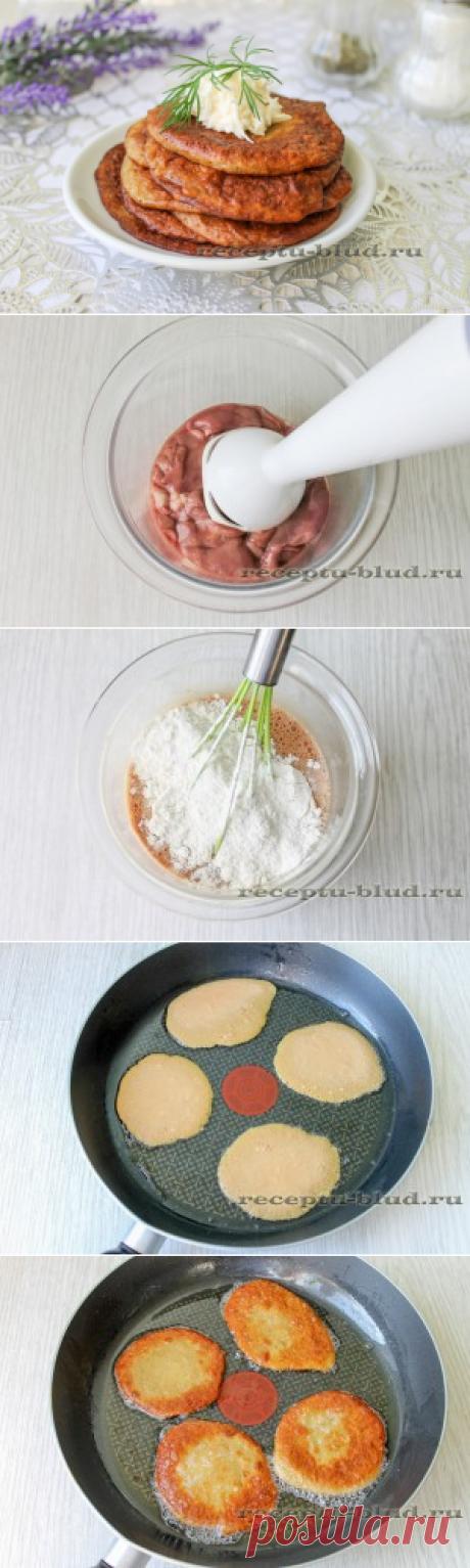 Como preparar los buñuelos de hígado – la receta de la foto de los buñuelos del hígado