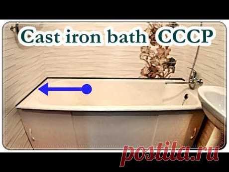Как? Щель между ванной и стеной. Простое решение / The gap between the bathroom and the wall