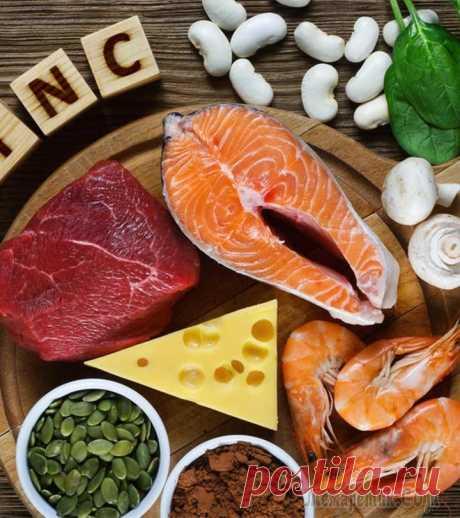 TOP 26 productos con un alto contenido del zinc
