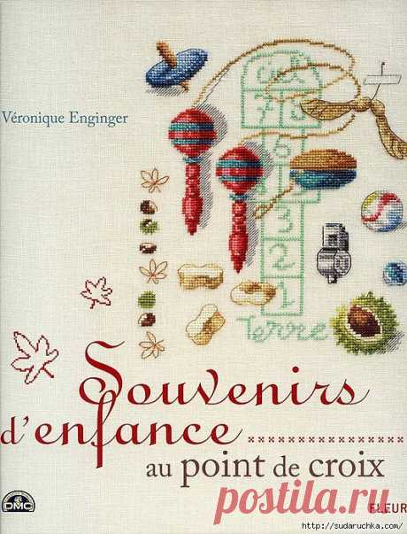 Французская книга по вышивке - декор дома и одежды.