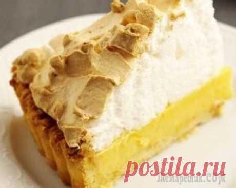 Удивительно нежный лимонный пирог! Очень необычный пирог с сочной кисло-сладкой начинкой.