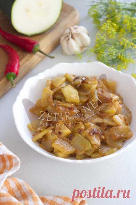 Вкусные жареные кабачки с соевым соусом и чесноком — Кулинарные рецепты любящей жены