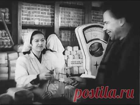 """Pēc naudas reformas un kartīšu sistēmas atcelšanas - """"PADOMJU LATVIJA"""" (1948)"""