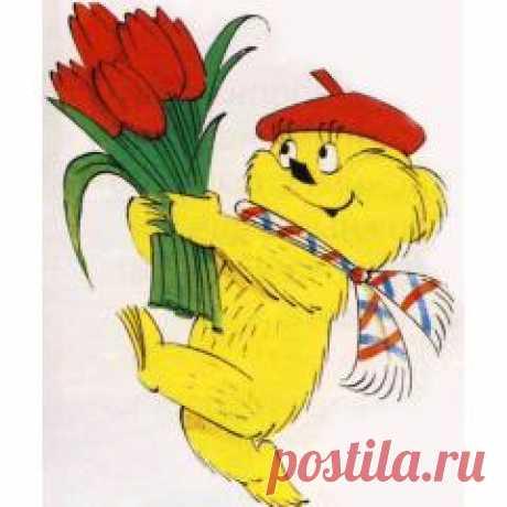 Сегодня 16 мая в 1924 году В СССР вышел первый номер журнала «Мурзилка»
