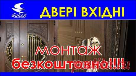 """Подарок заказчикам входных металлических дверей от ПК """"Галион"""""""