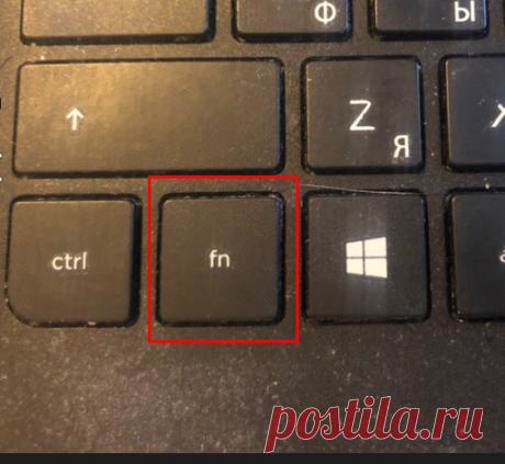 Странная клавиша Fn. Для чего?   Записки Айтишника   Яндекс Дзен