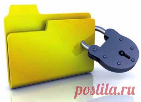 ТОП-5 способов — Как поставить пароль на папку