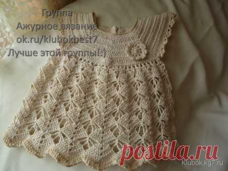 Ажурное платье для маленьких модниц. Мастер - Надежда Щеглова | Клубок