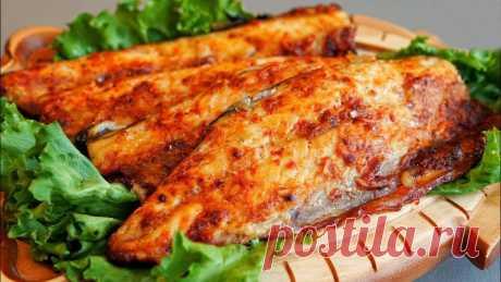 Рыбу готовлю только так,никакой жарки и варки без костей нежнейшая скумбрия