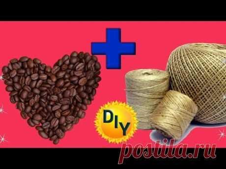 Влюбленный топиарий из джута и кофе. Подарок любимому. DIY/рукоделие.