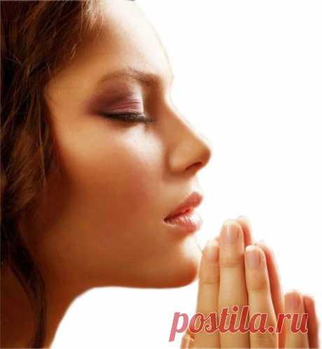 Молитва на освобождение от недовольства и обид.