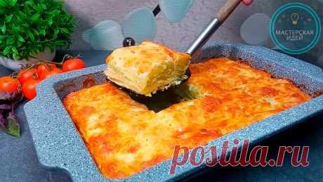 Не представляю лета без омлета с кабачками по-итальянски (осенью тоже продолжаю готовить): простая, вкусная кабачковая фриттата | Мастерская идей | Яндекс Дзен
